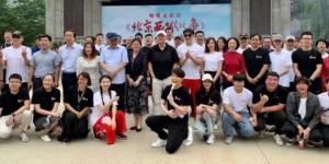 北京西城故事