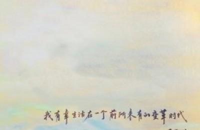 大江大河2在线免费观看