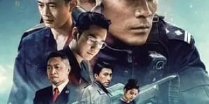 平安中国之守护者