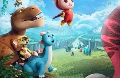 猪猪侠大电影恐龙日记